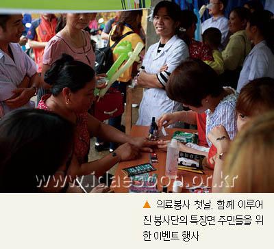 Daesoon_196_베트남1.jpg