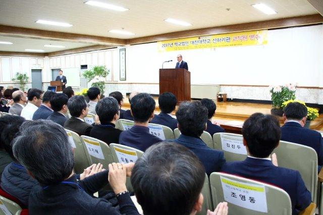 2017교직원연수2.jpg
